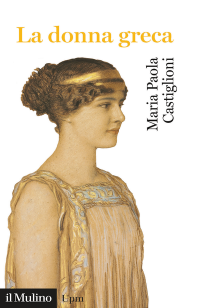 Vignette la donna greca